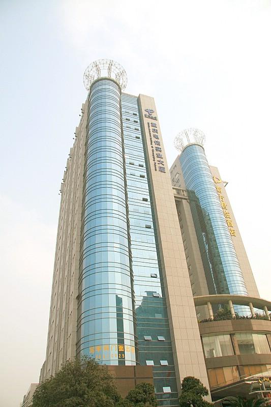重庆市通信建设有限公司